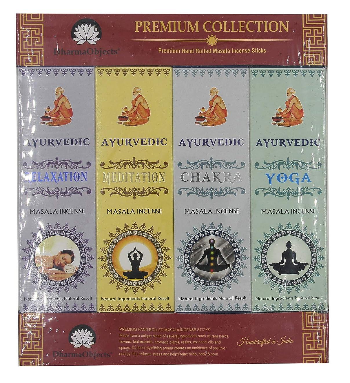 他の場所地震うがい(Multi) - Gift Set of 12 Ayurvedic Nag Champa Kasturi Chandan Patchouli Agarwood Meditation Rose Stress Relief Saffron Yoga Chakra and Relaxation Masala Incense