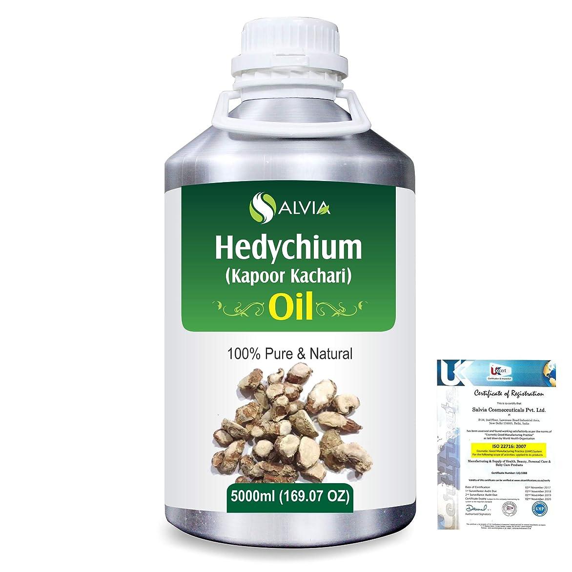 スケジュールカエル仕様Hedychium (Kapoor Kachari) 100% Natural Pure Essential Oil 5000ml/169fl.oz.