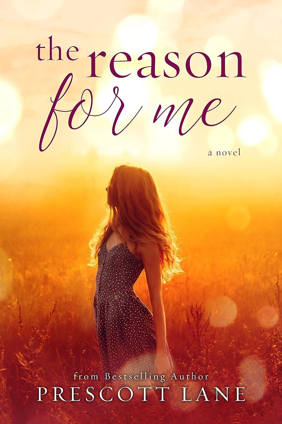 州作りキャプテンThe Reason for Me (English Edition)