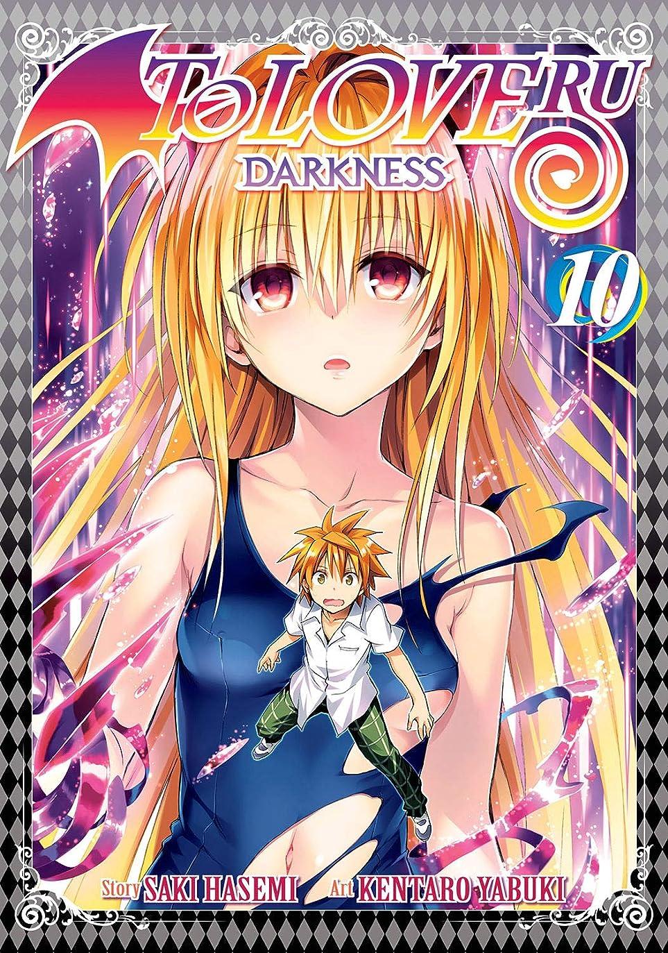 急襲津波ナイロンTo Love Ru Darkness 10