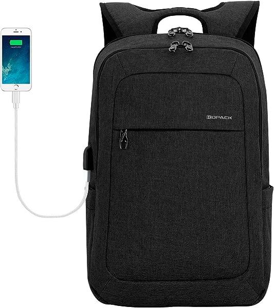 KOPACK Lightweight Laptop Backpack USB Port 15 6 Inch Business Slim Commute Travel Bag