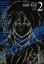 TV Animation Attack on Titan Artworks Vol.2