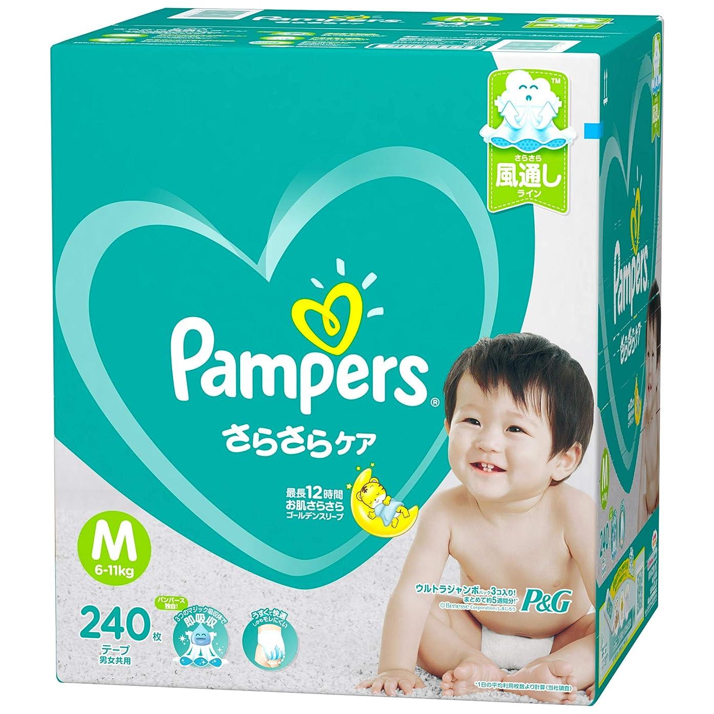 同等のサロンバレエパンパース Pampers オムツ テープ さらさらケア M(6~11kg) 240枚 (80枚×3パック)