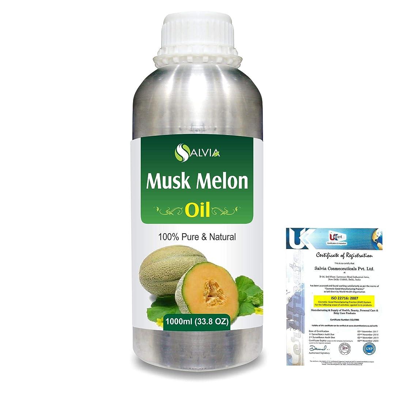 殺す実行する権利を与えるMusk Melon (Cuvumis Melon) 100% Pure Natural Carrier Oil 1000ml/33.8fl.oz.