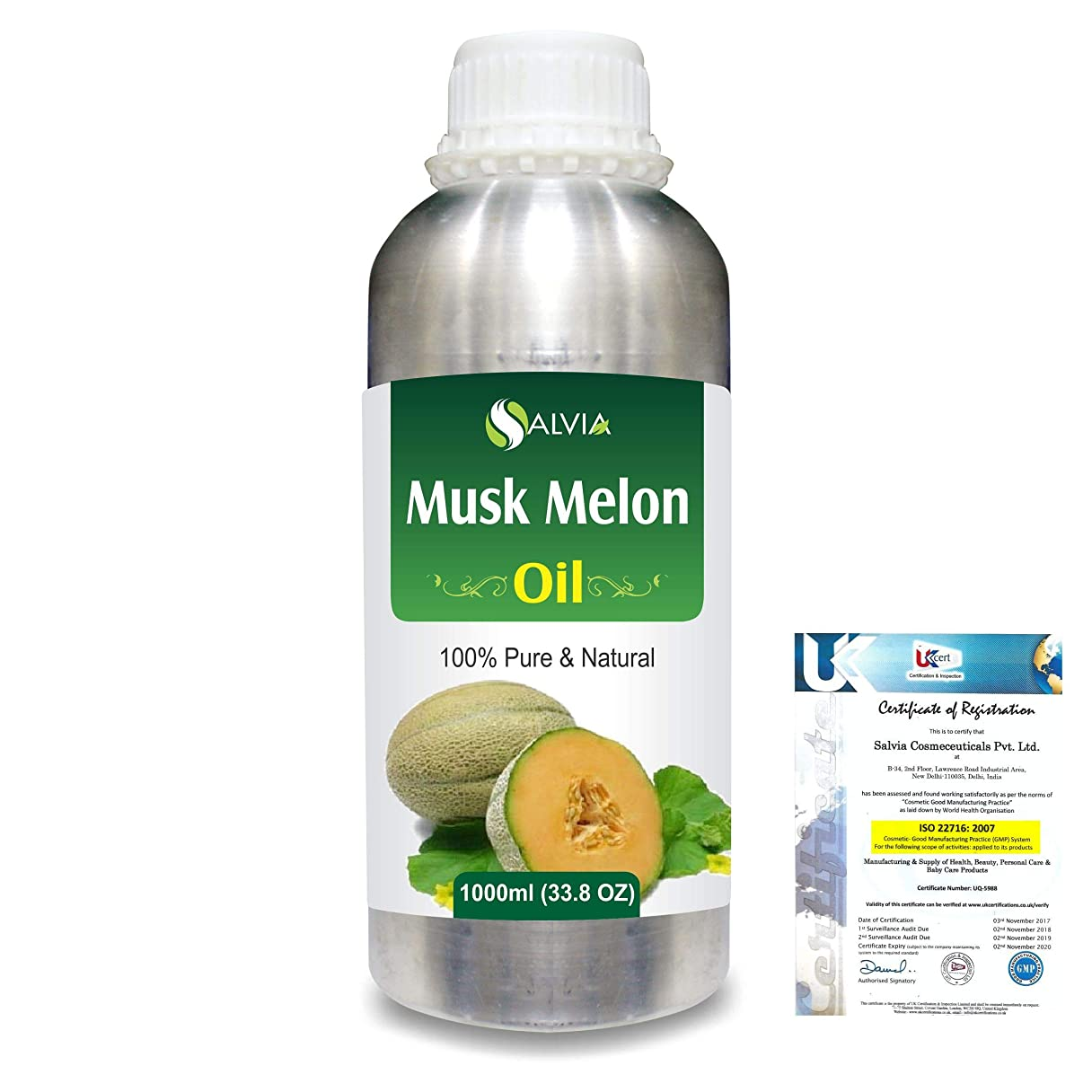 連続的国際驚きMusk Melon (Cuvumis Melon) 100% Pure Natural Carrier Oil 1000ml/33.8fl.oz.