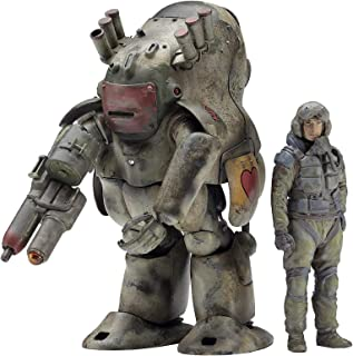 1/20 Maschinen Krieger series MK07 robot Battle V 44-inch surface of the moon for a heavily armored combat uniform MK44 Anmonaitsu (smart gun equipped)