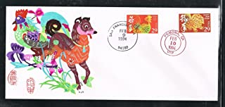 1993-1994 First USA Lunar New Year Greeting Cover. Real Handmade Paper-Cut Hand Mounted on the Cover. Stamps Canceled With The Last Day of Lunar Calendar for Year of the Rooster 1993 in San Francisco Because the Rooster Stamp was Released there and The First Day of the Lunar Calendar for the Year of The Dog 1994 Canceled in Pomona Because the Dog Stamp was Issued There! -Very Special - Limited Edition