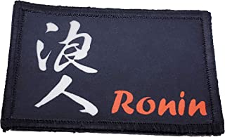 Ronin Samurai Morale Patch. 2x3