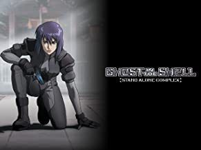 Ghost In The Shell: Stand Alone Complex - Staffel 1