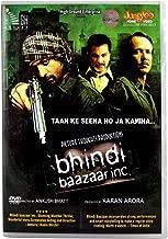 Bhindi Baazaar Inc Hindi Movies 2011