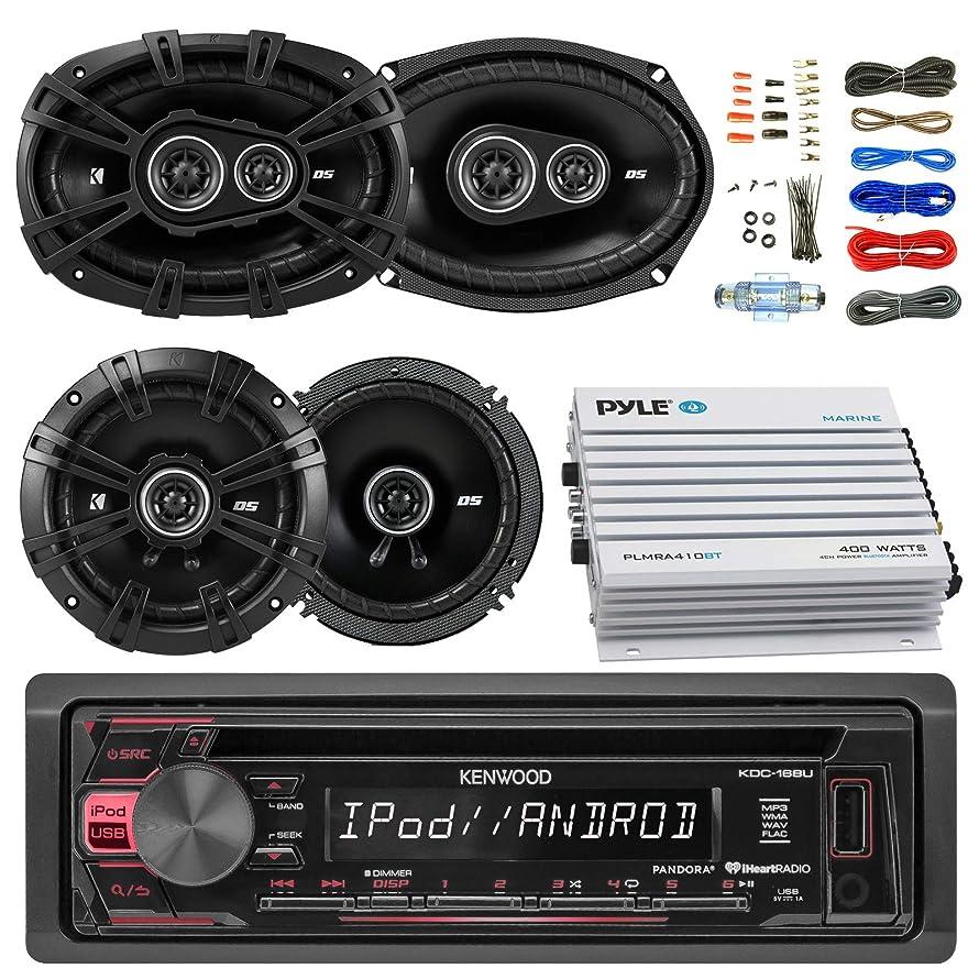 Kenwood KDC Car Radio  AUX CD Player Receiver Bundle Kit with 2 Kicker DSC69304 6x9