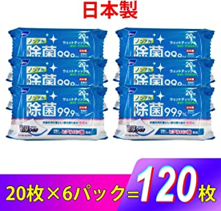[日本製 20枚入り×6個セット] ノンアルコール 除菌 ウェットティッシュ 携帯用 (6)