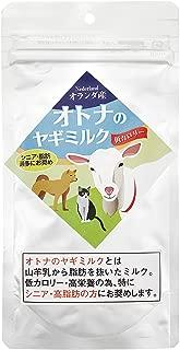 ミルク本舗 オトナのヤギミルク 50g