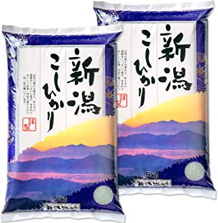 新潟県産 コシヒカリ 山並 白米 10kg (5kg×2 袋) 平成30年産