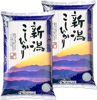 新米 新潟県産 コシヒカリ 山並 白米 10kg (5kg×2 袋) 令和元年産