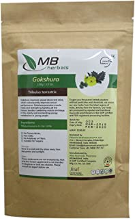 MB Herbals Gokshura Powder 100g | 3.5 oz | Tribulus terrestris | Small Caltrops| Sourced from the wild | Promotes Easy Urination Normal Kidney & Bladder Functions | Helps to Build & Strengthen Muscles