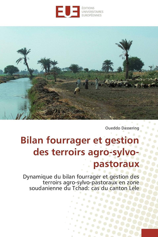 わな校長写真撮影Bilan Fourrager Et Gestion Des Terroirs Agro-Sylvo-Pastoraux (Omn.Univ.Europ.)