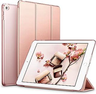 ESR iPad Mini4 ケース クリア iPad Mini4 カバー スタンド機能 スリム傷つけ防止 オートスリープ ハード三つ折タイプ iPad Mini 第4世代 専用スマートカバー ローズゴールド