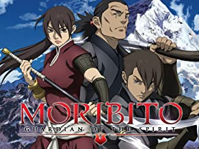 Moribito - Guardian of the Spirit - Season 1