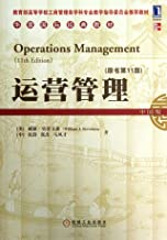 Operations Management(11th Edition) (Chinese Edition)