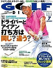ゴルフダイジェスト 2020年 07月号 [雑誌]