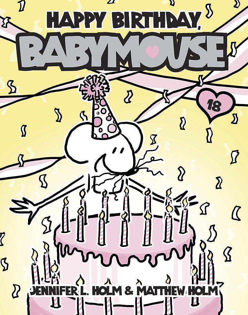 マーガレットミッチェルモルヒネ音楽Babymouse #18: Happy Birthday, Babymouse (English Edition)