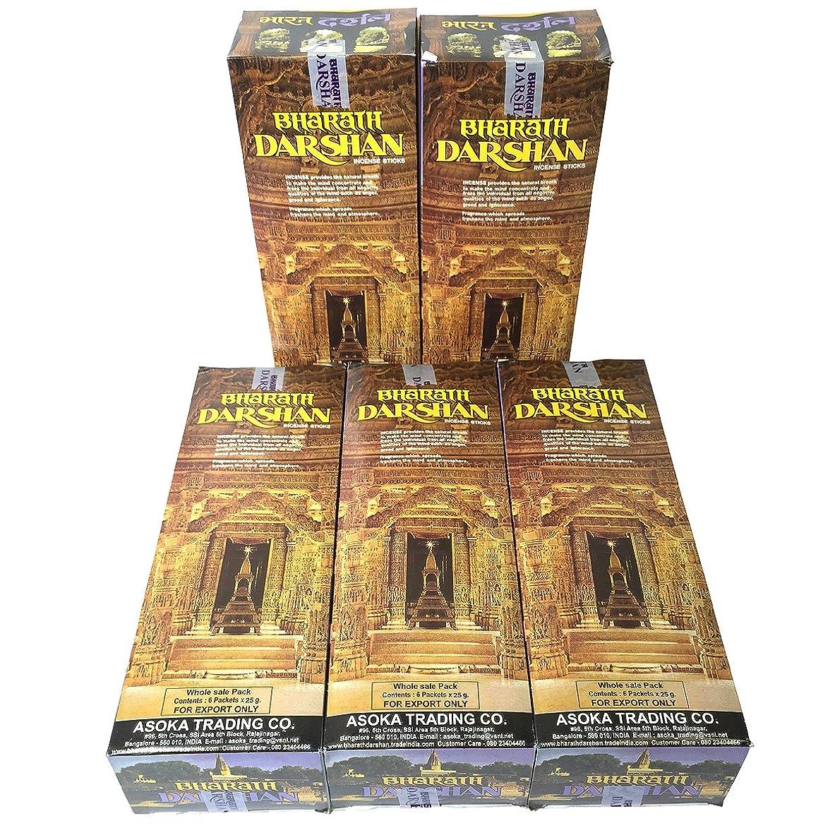 圧力工業化するエッセンスバハラットダルシャン香スティック 5BOX(30箱)/ASOKA BHARATH DARSHAN/ インド香 / 送料無料 [並行輸入品]