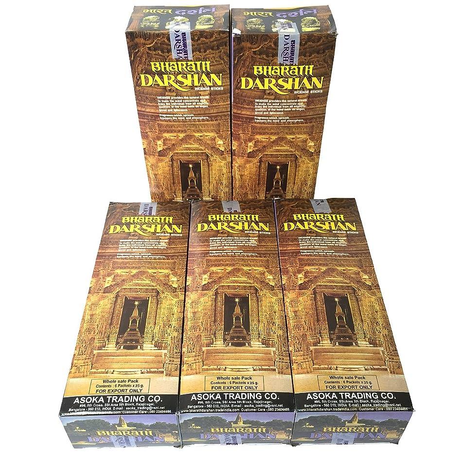 爬虫類説明するフィッティングバハラットダルシャン香スティック 5BOX(30箱)/ASOKA BHARATH DARSHAN/ インド香 / 送料無料 [並行輸入品]