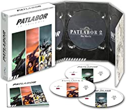 Patlabor Trilogía Edición Coleccionistas