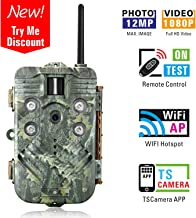 Ereagle Live WiFi Hotspot Hunting Camera Remote Control APP Support HD 1080P 12MP Game Trail Cam with Night Vision 30m Waterproof IP68 940nm IR Big LED Time Lapse Camo for Wildlife Hunting Forest