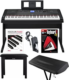 Yamaha DGX660B 88 Weighted Keys Piano with Knox Storage Bench, Dust Cover, Pedal, Book & DVD