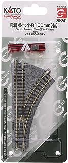 KATO Nゲージ ユニトラックコンパクト電動ポイントR150-45°右 20-241 鉄道模型用品
