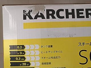 ケルヒャー(KARCHER) 掃除・除菌 ポータブルスティック スチームクリーナー SC 1 クラシック 1.516-235.0