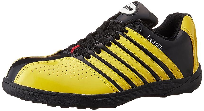寝てるうんざり最後の[フジテブクロ] 安全靴 作業靴 JSAA認定 エナメルセーフティスニーカー JIS(S) 級相当樹脂製先芯 4E 5008 メンズ