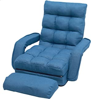 TOPMAX Folding Floor Lazy Sofa Chair Lounger Bed Chaise Adjustable Fabric Chaise Lounge with Armrests and a Pillow (Blue)