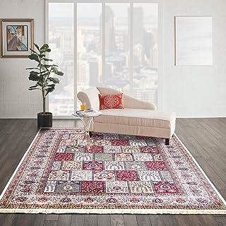 Al Salem Carpet Zarabi Collection Carpet Classic Tradition Area Rug 050 CM X 080 CM Ivory