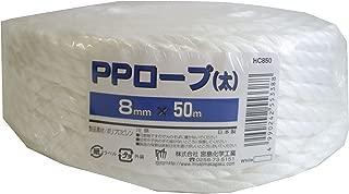 宮島化学工業 PPロープ(太) 8mmX50m 白 HC-850