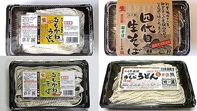 【年越し限定】年越しそば+年明けうどん+鍋の〆に便利なひもかわうどん・そばセット!
