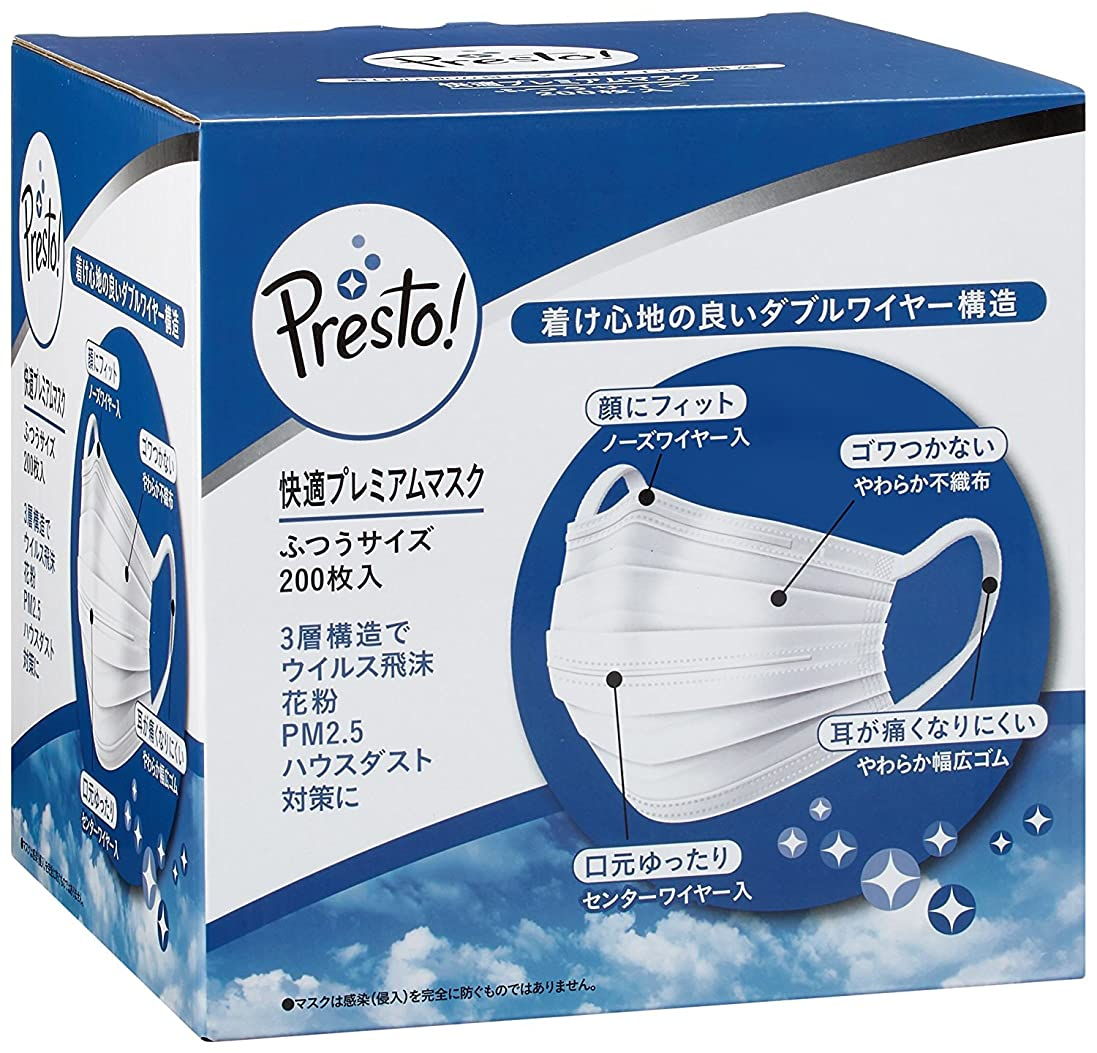 木材麺夫婦[Amazonブランド]Presto! マスク ふつうサイズ 200枚(50枚×4パック) PM2.5対応