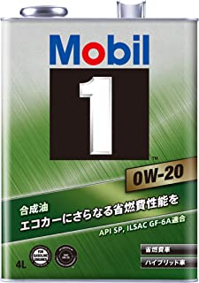 Mobil エンジンオイル モービル1 0W-20 SP 4L 117606