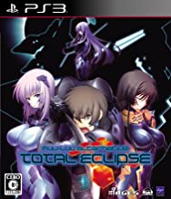 Muv-Luv Alternative: Total Eclipse [Japan Import]