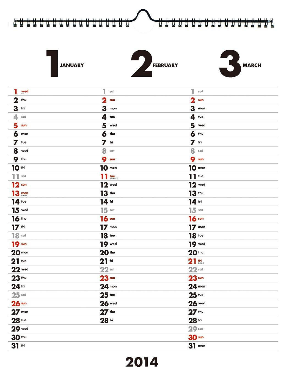 トランザクション浸漬ジャンルパインブック 2020 壁掛3ヶ月カレンダー フーツラ書込