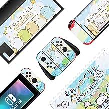 BelugaDesign Blue Animal Nintendo Switch Skin - Cute Anime Sticker Wrap Vinyl Decal - Pastel Full Set for Console, Joy-Con...
