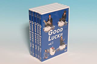 GOOD LUCK!! [レンタル落ち] (全5巻) [マーケットプレイス DVDセット商品]