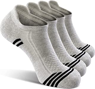 icuub Adult No Show Running Socks Cushioned, 4/8 Pairs Ankle Low Cut No Blisters Tab Athletic Socks