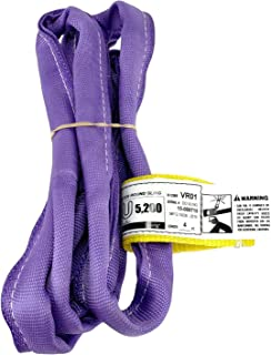 USA Made VR1 X 4' Purple Slings 4'-12' Lengths in Listing, Double PLY Cover Endless Round Poly Lifting Slings, 2,600 lbs Vertical, 2,080 lbs Choker, 5,200 lbs Basket (USA Polyester)(4 FT)