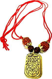 SSDG Wow Lord Goddess Lakshmi (Laxmimata) Kavach Ashtdhatu Pendant with Rudraksh Beads with Red Thread Neck line Desired Results Business Success A+++