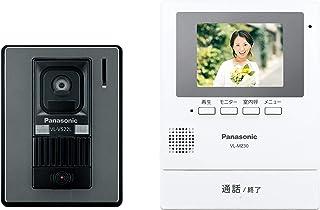 パナソニック テレビドアホン モニター親機 カメラ玄関子機(VL-V522L-S)セット VL-SZ30KL