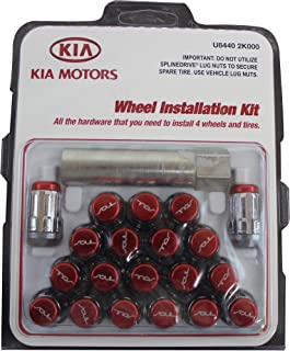 Kia Genuine Accessories U8440-2K000 Spline Drive Lug Nut Kit for Select Soul Models