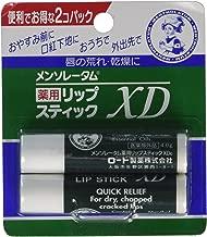 Rohto MENTHOLATUM LipCare Medicated Lip Cream XD 2pcs